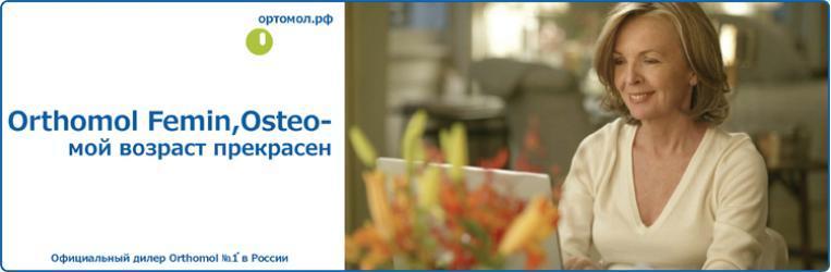 Orthomol Femin Osteo