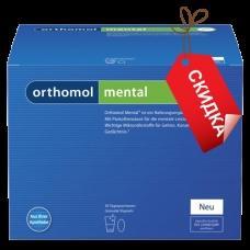 Orthomol Mental капсулы + порошок (30 дней). Скидка. Вскрытая-мятая упаковка. Срок до 31.01.2019