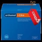 Orthomol I-CAre (30 дней). Скидка 30%. Срок годности до 31.08.2019. Всего 7 упаковок.