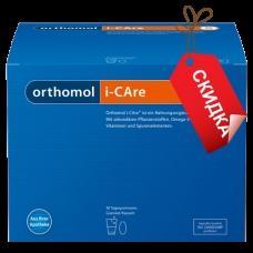 Orthomol I-CAre - капсулы + порошок (30 дней). Скидка 30%. Срок годности до 31.08.2019. Всего 7 упаковок.