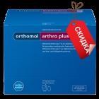 Orthomol Arthro plus (30 дней). Повреждена пломба. Срок годности 31.10.2019. Всего 1 упаковка.