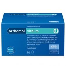 Orthomol Vital m - капсулы + таблетки (30 дней) Срок годности - до 31.07.2019 г.