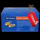 Orthomol Immun junior - жевательные таблетки (30 дней) Лесная ягода Русифицированная упаковка. Срок годности до 30.09.2016