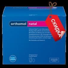 Orthomol Natal - порошок + капсулы (30 дней) Скидка. Вскрытая-мятая упаковка. Срок 31.07.18.