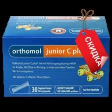 Orthomol junior C plus - гранулы (30 дней) малина и лайм, витамины для детей. Скидка. Вскрытая упаковка. Срок 31.08.2019.