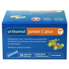Витамины для повышения иммунитета у детей