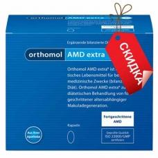 Orthomol AMD Extra - капсулы (120 дней). Скидка. Срок годности до 31.07.2021