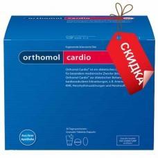 Orthomol Cardio - капсулы + порошок + таблетки (30 дней). Скидка. Вскрытая-мятая упаковка. Срок годности до 30.11.2018