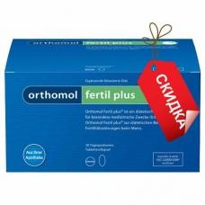 Orthomol Fertil plus - капсулы и таблетки (комплекс 30 дней) Скидка. Вскрытая-мятая упаковка. Срок 30.09.2019.