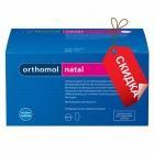 Orthomol Natal - таблетки и капсулы (30 дней). При транспортировке повреждена упаковка, Всего 1 упаковка