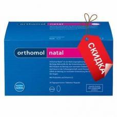 Orthomol Natal - таблетки + капсулы (30 дней). Скидка. Вскрытая-мятая упаковка, срок 31.07.2018.