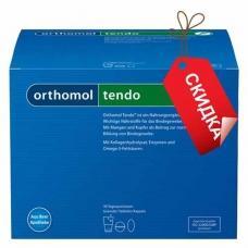 Orthomol Tendo капсулы + таблетки + порошок, Скидка, вскрытая-мятая упаковка, срок годности 30.09.2018.