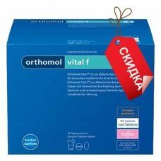 Orthomol Vital f - порошок + капсулы + таблетки (30 дней) Апельсин. Скидка. Вскрытая-мятая упаковка. Срок годности до 31.08.2018
