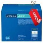 Orthomol Vital m - порошок + капсулы + таблетки (30 дней), Уцененый товар. Срок 28.02.2018.