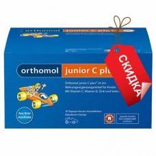 Orthomol junior C plus - жевательные таблетки (30 дней)  Комплекс на 28 дней. Мандарин-апельсин. Скидка 10%.