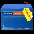 Orthomol Immun - питьевые бутылочки (жидкость) (90 дней) Срок годности - до 31.12.2018 г.
