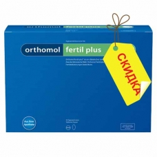 Orthomol Fertil plus - капсулы + таблетки (комплекс 90 дней) Срок годности - до 30.09.2019 г.