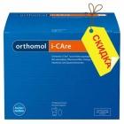 Orthomol I-CAre - капсулы + порошок (комплекс 90 дней) Срок годности - до 31.03.2019 г.