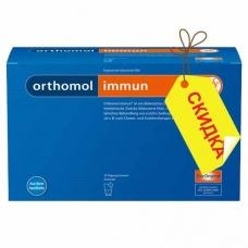 Orthomol Immun - порошок (комплекс 90 дней)