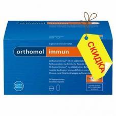 Ортомол Иммун - таблетки + капсулы (комплекс 90 дней)