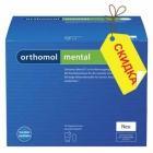Orthomol Mental капсулы + порошок (90 дней)