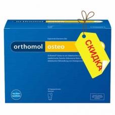 Orthomol Osteo - порошок (90 дней) Срок годности - до 30.04.2019 г.