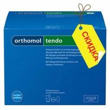 Orthomol Tendo капсулы + таблетки + порошок (90 дней)  Срок годности - до 31.03.2019 г.