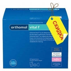 Orthomol Vital f -порошок + капсулы + таблетки (90 дней) Апельсин Срок годности - до 31.03.2019 г