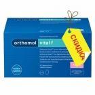 Orthomol Vital f - капсулы и таблетки (90 дней)