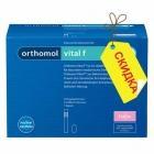 Orthomol Vital f - питьевые бутылочки (жидкость) + капсулы (90 дней)