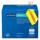 Orthomol Vital m - порошок + капсулы + таблетки (90 дней)