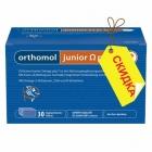 Orthomol junior Omega plus - жевательные конфеты (90 дней) ириски