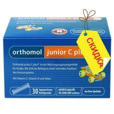 Витамины из германии для детей